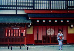 japones para viajeros