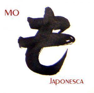"""hiragana japones, letra """"mo"""""""