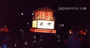 desfile de festival japones de cultura tradicional japonesa