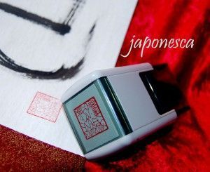 Publicidad ara anunciarse con Japonesca