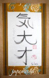 El nombre de Eloísa en pergamino kakejiku o kakemono.