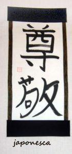 respetoen japones