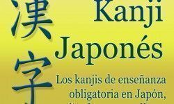 Guía de estudio y diccionario de kanji japonés por Japonesca.