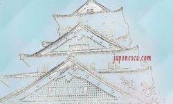 Imagen del Castillo de Osaka