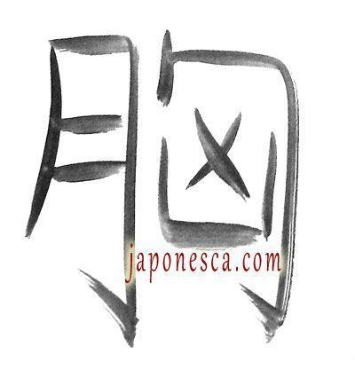 pecho en kanji japonés