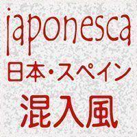 España y Japón desde Japonesca
