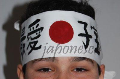 hachimaki, cinta japonesa para la frente