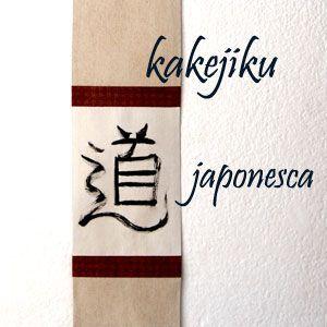 "kakemono de ""camino"", concepto zen del aprendizaje"