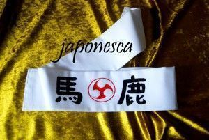 Hachimaki especial para torpes en un grupo: El bakamaki.