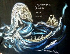 """También es llamada """"El monte Fuji"""" visto desde Kanagawa."""