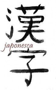 Así se escribe kanji en japonés