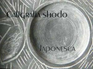 suzuri, material caligrafia japonesa