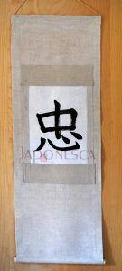 pergamino samurai: Lealtad