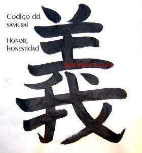 Caligrafía japonesa codigo samurai, honor