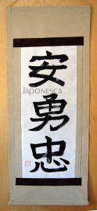 pergamino zen para artes marciales