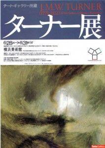 traduccion castellano-japones por Japonesca
