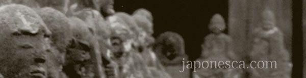 La cultura japonesa desde japonesca. ハポネスカの日本写真集