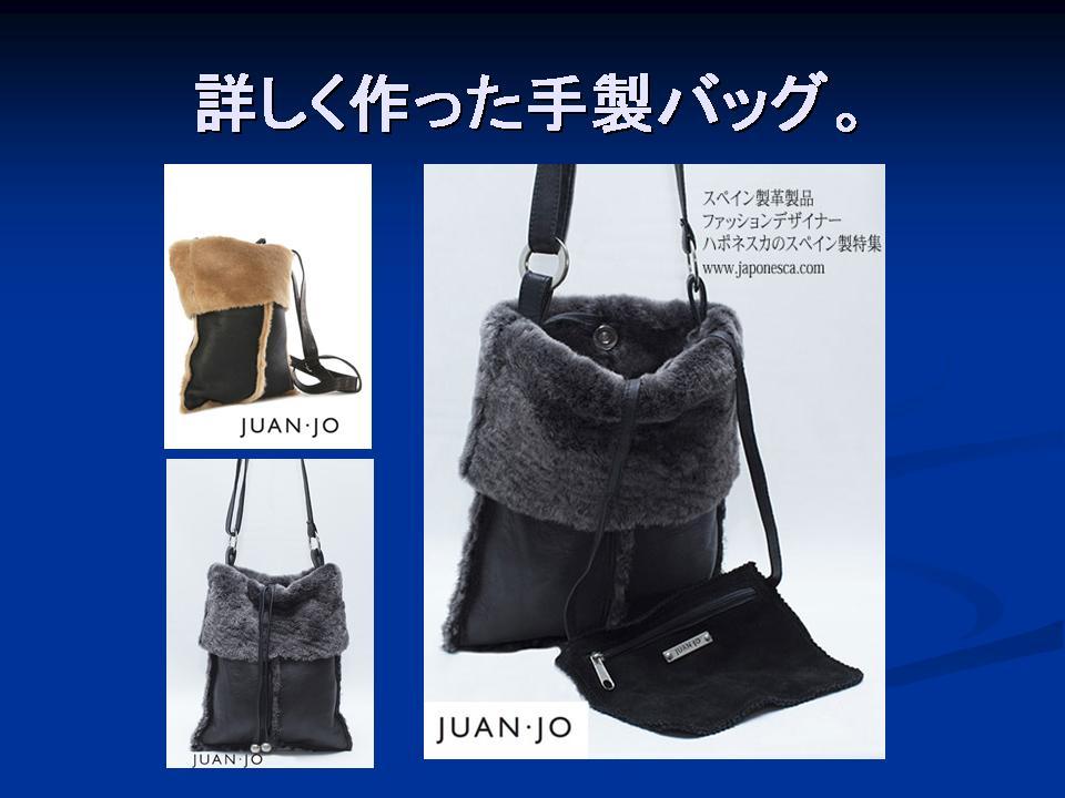 Presentación de la selección deproductos japonesca Made in Spain.