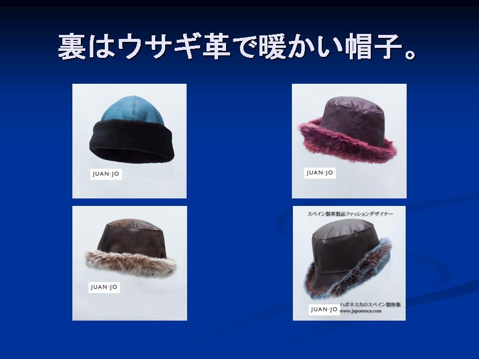 Presentación de la selección de productos japonesca Made in Spain.
