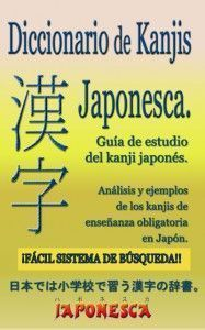 Guia de estudio del kanji japonés por Japonesca