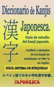 Guia de estudio del kanji japones por Japonesca