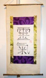 """Caligrafía shodô con la palabra """"Reiki"""""""