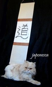 decoracion japonesa con caligrafias