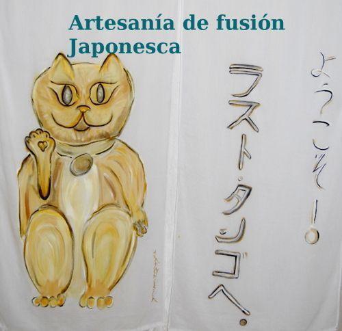 """Cortina japonesa noren para comercios, con el gato de la suerte, """"manekineko"""""""