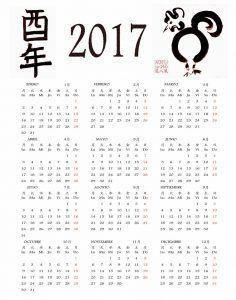 2017dina3web
