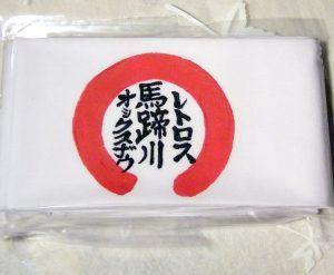 didameas japonesas para deporte