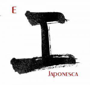 Letra E en katakana