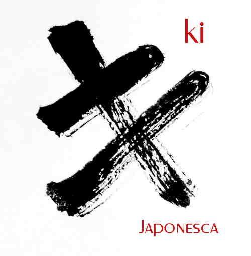 katakana letra ki