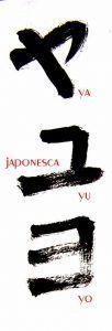 Letras katakana ya yu yo