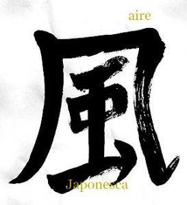 cinco elemetnos budistas, aire