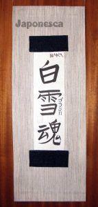 pergamino nombre en japones, Blanca