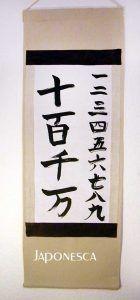 Números en japonés en pergamino de Japonesca