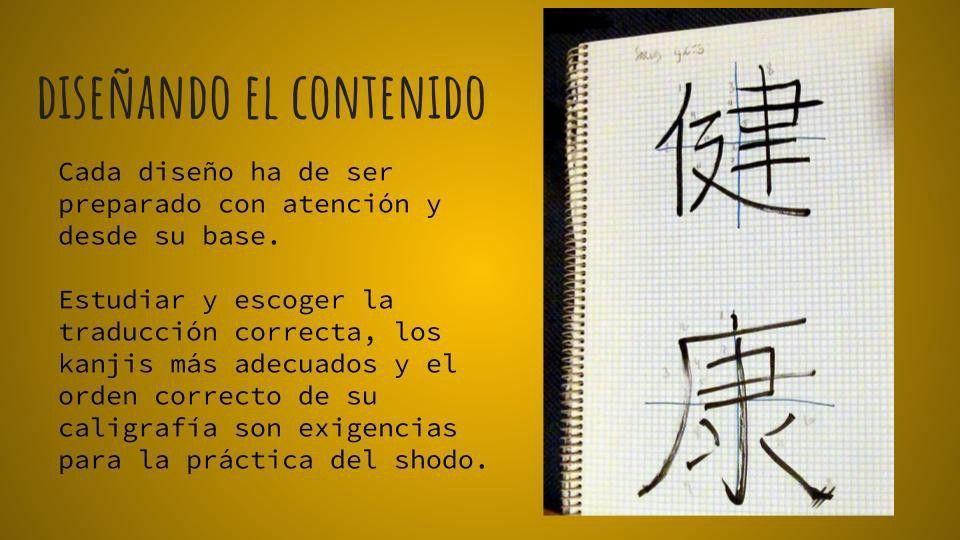 diseños de caligrafía japonesa