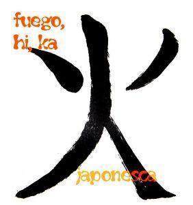 kanji fuego