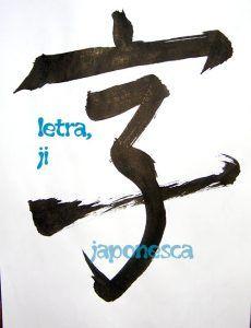 caligrafía japonesa de la palabra letra, ji.