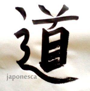 camino en kanji