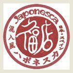 sellos japoneses personalizados