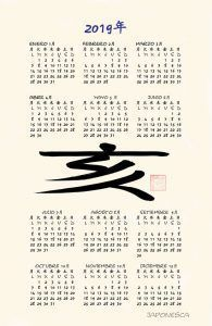 calendario2019kanjijapones