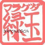 sello japones
