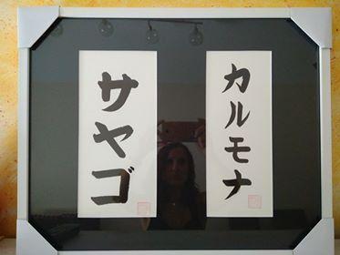 katakana japones