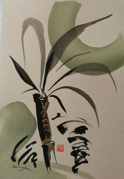 Obra de Maragda Cuscuela. Sello diseñado por Japonesca