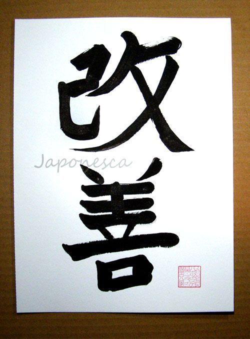 caligrafia shodo kaizen