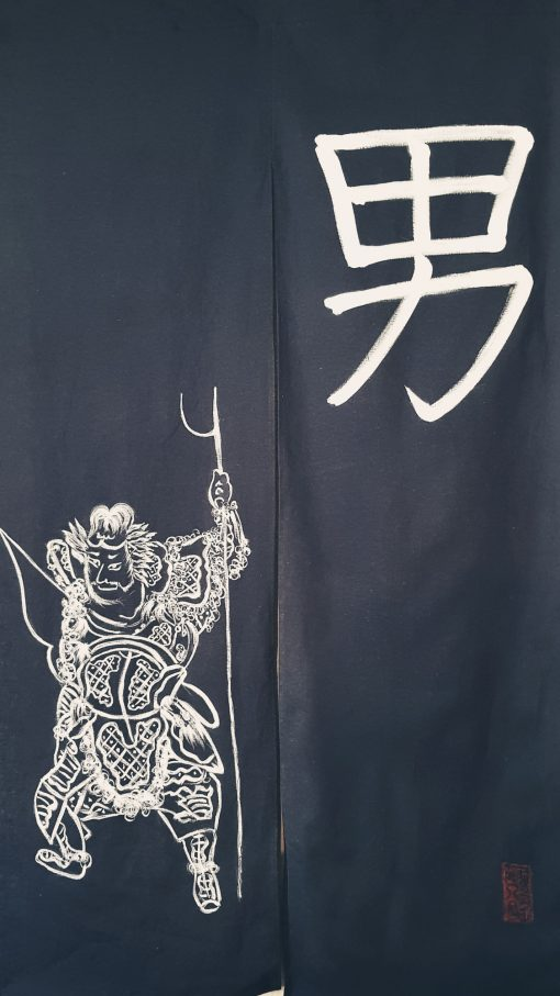 Cortina japonesa noren para restaurantes o dojos: Servicio de caballeros