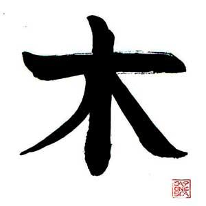 Kanji de arbol
