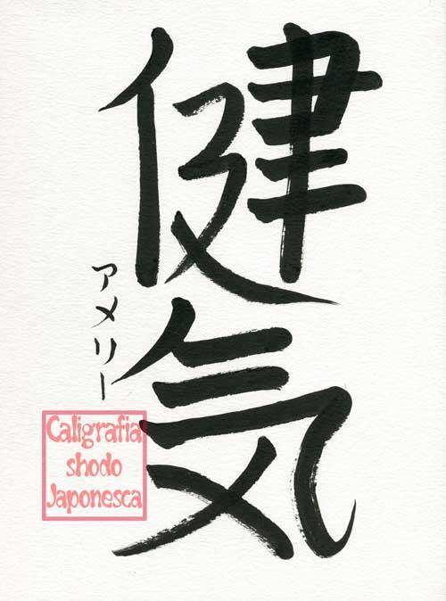Nombre traducido al japoés en caligrafía shodou